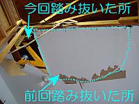 Dsc03232s