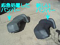 Dsc06692s